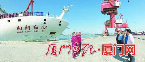 """""""向阳红03""""船从现代码头再起航 首赴印度洋海洋科考"""