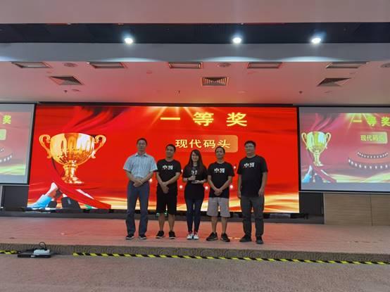 现代码头代表队勇夺安全生产知识竞赛冠军!